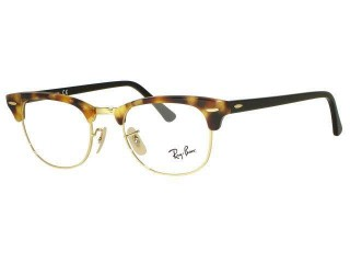 Ray Ban RX5154 Clubmaster 5494 Brown Havana