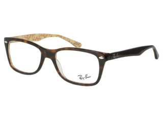 Ray Ban RX5228 5057 Dark Havana Beige Red Texture